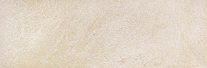 Kufer Platten   Keramik   Stone2-beige